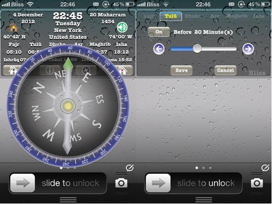 Skärmavbild 2012-12-11 kl. 12.42.04