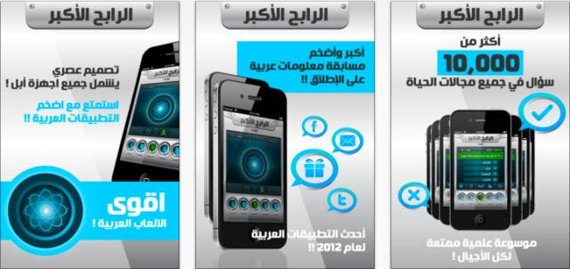 Skärmavbild 2012-12-14 kl. 14.57.10