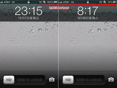 Skärmavbild 2012-12-19 kl. 13.25.29