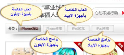 Skärmavbild 2013-01-03 kl. 15.16.33