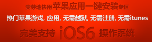 Skärmavbild 2013-01-03 kl. 15.18.30