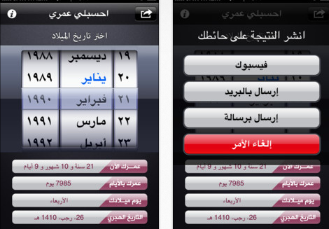 Skärmavbild 2013-02-06 kl. 12.29.58