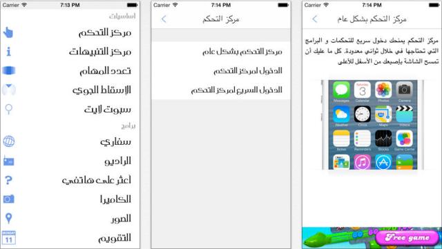 Skärmavbild 2013-10-08 kl. 19.58.19