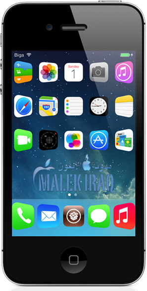 Springtomize 3 - iOS 7