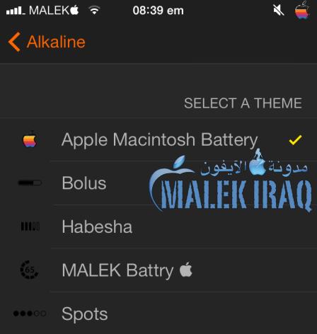 Apple Macintosh Battery