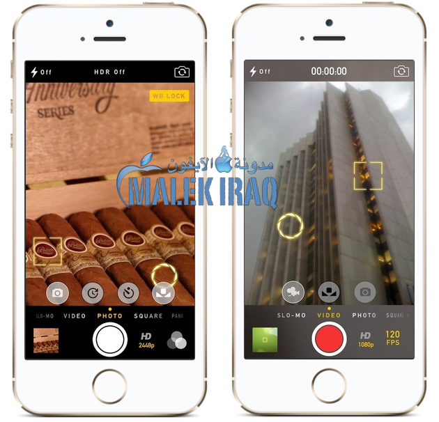 CameraTweak 2 iOS 7
