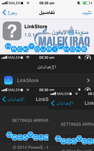 LinkStore