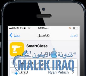 SmartClose