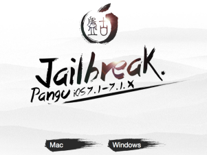 Pangu جيلبريك iOS 7.1.1 غير مقيد للايفون و الايباد