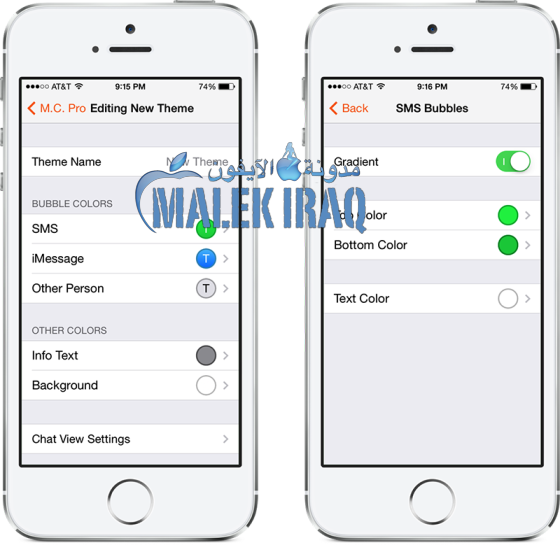 Messages Customizer Pro