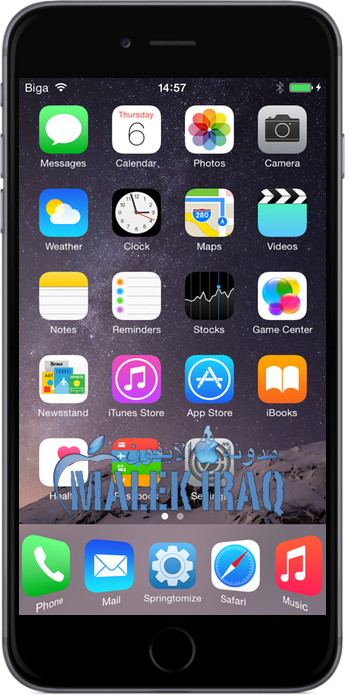 Springtomize 3 اداة التحكم لتدعم iOS 8