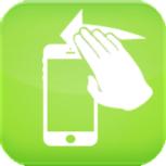 (HandsFree 2 (iOS 8