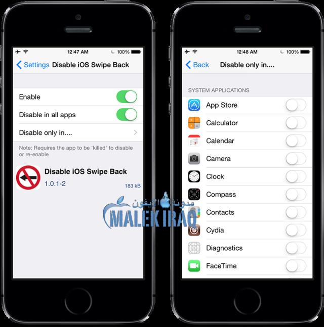 Disable iOS Swipe Back