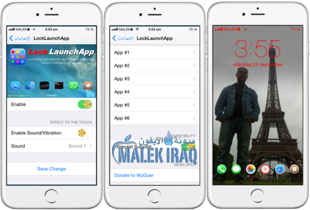 LockLaunchApp iOS 7/8