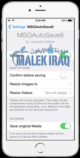 (MSGAutoSave8 (iOS 8