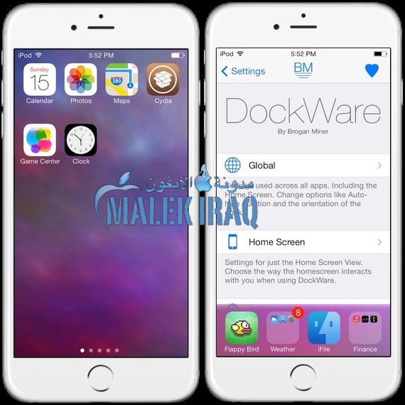 (DockWare (iOS 8