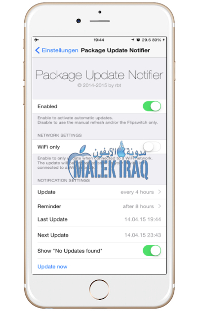 Package Update Notifier