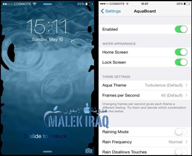 (AquaBoard (iOS 8