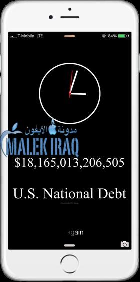 National Debt Clock Cydget