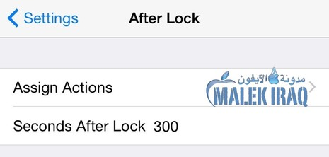 AfterLock
