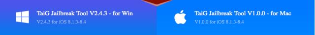TaiG جيلبريك jailbreak لنظام iOS 8.4 للماك