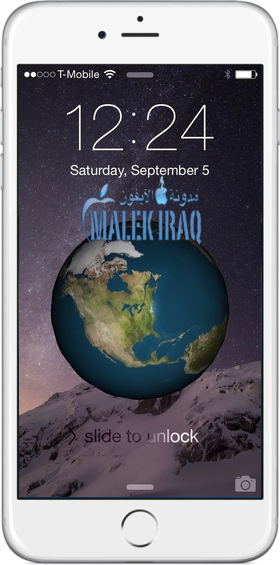 Earth Lockscreen