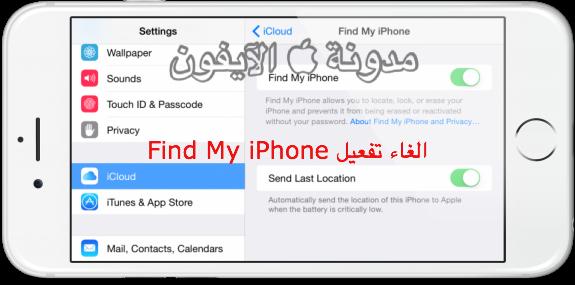 pangu جيلبريك Jailbreak لـنظام iOS 9