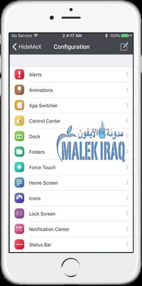 (HideMeX (iOS 9