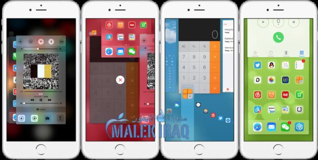 (Auxo 3 (iOS 9