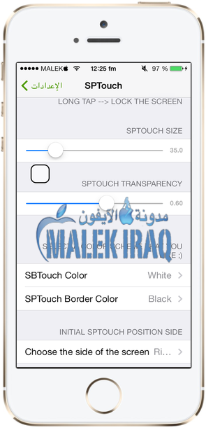 Sptouch for ios 9