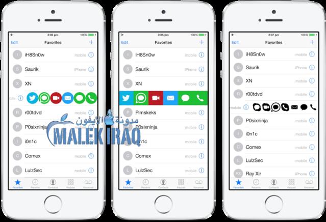 (Phone++ (iOS 9 & 8