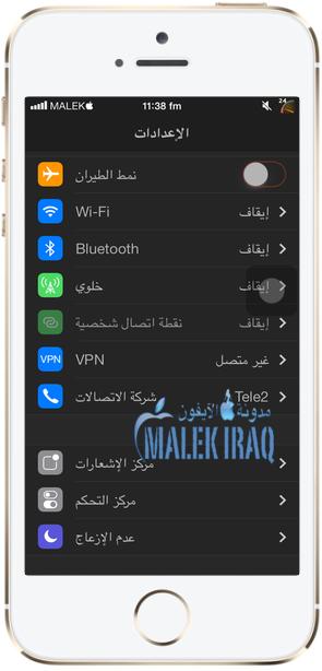 (Eclipse 4 (iOS 10