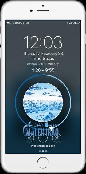 (Spin (iOS 10
