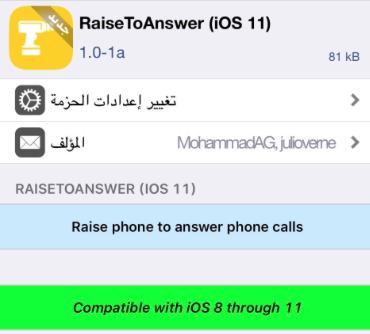 RaiseToAnswer اداة للرد التلقائي على المكالمة عند وضعه على اذنك