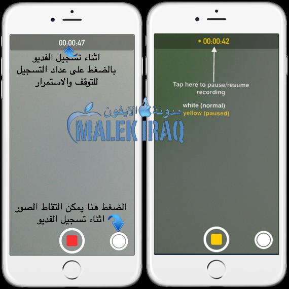 gLocation اداة لتغيير موقعك في الخريطة | مدونة  الآيفون MALEK IRAQ